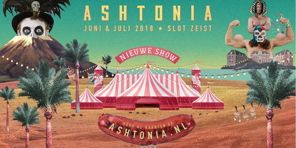 Ashtonia